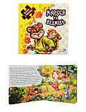 Сказка с пазлом (новая) «Маша и медведь», М238023УМ17569У, отзывы