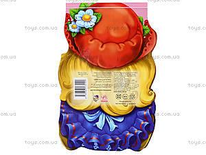 Сказка для детей «Красная шапочка», М14429У, купить