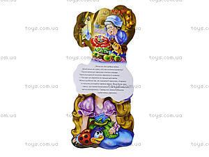 Детская сказка «Дюймовочка», М14986У, фото