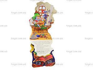Детская сказка «Кот в сапогах», на украинском языке, М14430У, купить
