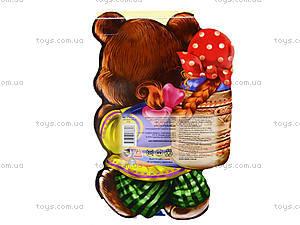Книга для детей  «Маша и медведь», М16095Р, купить