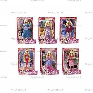 Сказочные принцессы Барби, V7050, купить