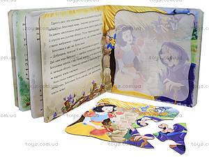 Сказочный мир «Белоснежка», А13567У, цена