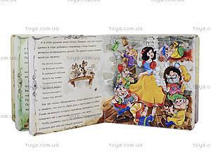 Книга «Сказочный мир: Белоснежка», А13564Р, отзывы