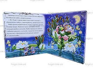 Книга «Сказочный мир: Дюймовочка», А13566Р, детские игрушки