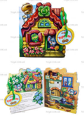 Книжка серии Сказки-домики «Теремок», М156004Р