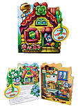 Книжка серии Сказки-домики «Теремок», М156004Р, фото