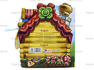 Сказки-домики «Теремок», М156012У, отзывы
