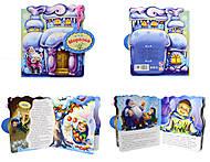 Детские сказки про Морозко, М156015У, отзывы