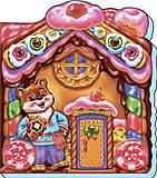 Сказки - домики «Пряничный домик», М156031Р, купить