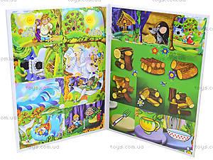 Детская книга «Сказки», 4253, купить