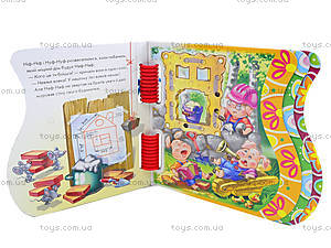 Детская сказка-шнуровка «Три поросенка», М397002У, отзывы