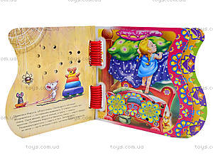 Сказка-шнуровка для детей «Три медведя», М397004У, купить