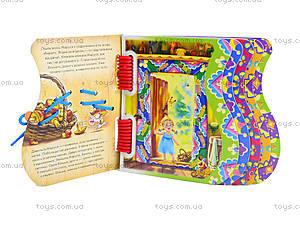 Сказка-шнуровка для детей «Три медведя», М397004У, отзывы