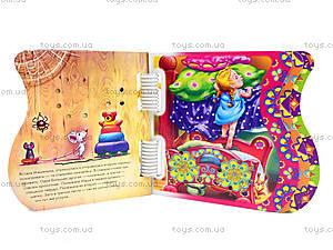 Детская сказка-шнуровка «Три медведя», М397003Р, купить