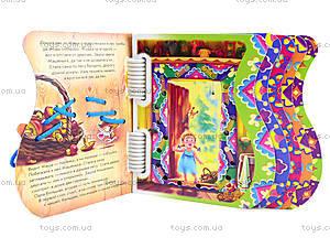 Детская сказка-шнуровка «Три медведя», М397003Р, цена