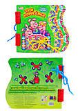 Детская сказка «Три поросенка», М397001Р, фото