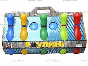 Набор кеглей для боулинга с шарами, 1-002, купить