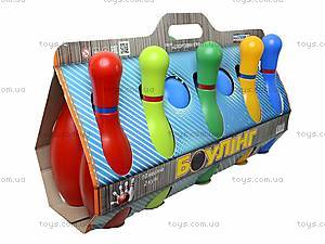 Набор кеглей для боулинга с шарами, 1-002, отзывы