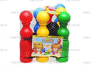 Игрушечные кегли для детей, 39111, отзывы