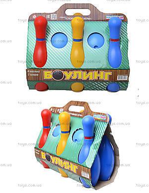 Игровой набор «Кегли для боулинга», 1-001