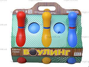 Игровой набор «Кегли для боулинга», 1-001, фото