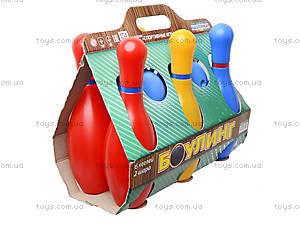 Игровой набор «Кегли для боулинга», 1-001, отзывы