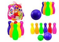 Игровой набор для детей «Кегли» с шарами, 0244, фото