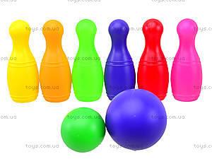 Игровой набор для детей «Кегли» с шарами, 0244, детские игрушки