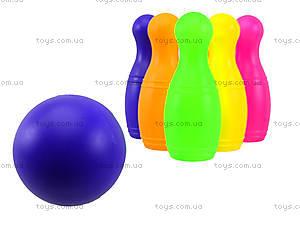 Игровой набор для детей «Кегли» с шарами, 0244, магазин игрушек