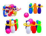 Набор для игры «Кегли» с шаром, 0245, отзывы
