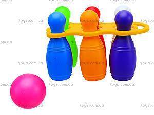Набор для игры «Кегли» с шаром, 0245, цена