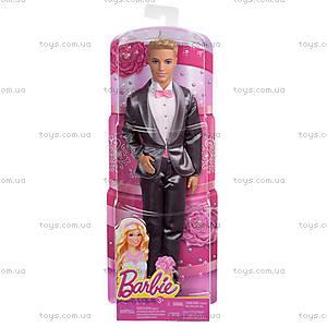 Кукла-кен «Жених» Barbie, CFF38