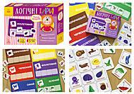 Логические игры. 2+ Изучай цвета. 24 карточки, КН918001У
