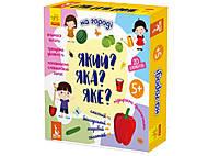 """Игра """"Какой? Какая? Какое? На огороде"""", КН992002У, фото"""