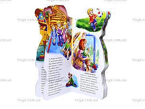 Книга для детей «Воспитанные мальчики», А354001Р, фото