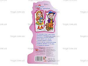Книжка «Воспитанные девочки», А354004У, фото