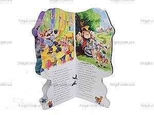 Книжка для детей «Мальчишкам и девчонкам: Пираты, рыцари, ковбои», А354007У, фото