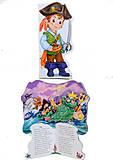 Книжка для детей «Мальчишкам и девчонкам: Пираты, рыцари, ковбои», А354007У, отзывы