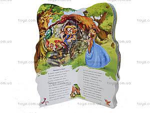 Книжка для детей «Мальчишкам и девчонкам: Принцессы и феи», А354006Р, купить