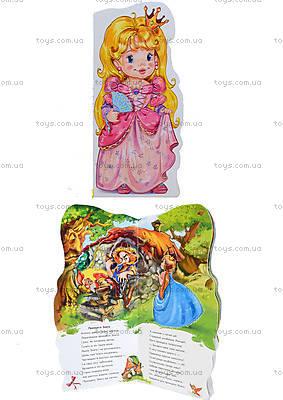 Детская книжка «Мальчишкам и девчонкам: Принцессы и феи», А354008У