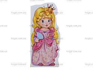 Детская книжка «Мальчишкам и девчонкам: Принцессы и феи», А354008У, цена