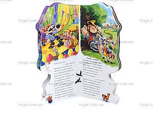 Мальчишкам и девчонкам «Пираты, рыцари, ковбои», А354005Р, купить