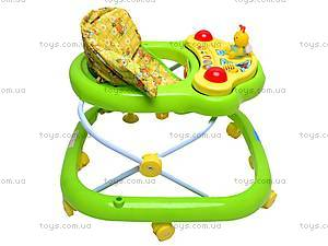 Ходунки детские, WS301, игрушки