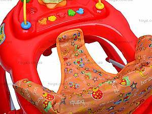 Ходунки детские с игровой панелью, 314, игрушки