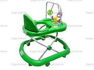 Ходунки для детей, M0591, купить