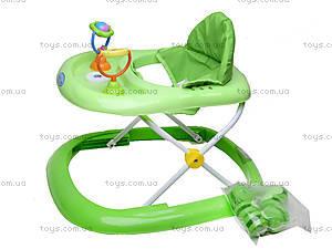 Ходунки для детей «Малыш», BT-916