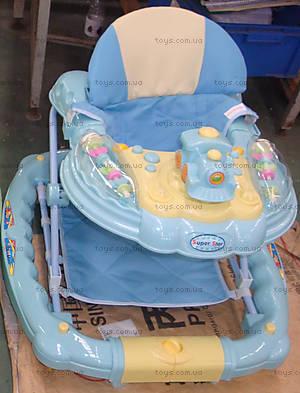 Ходунки для детей с качалкой, 6222SY BLUE