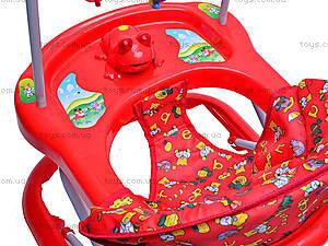 Ходунки для деток, WS307, игрушки