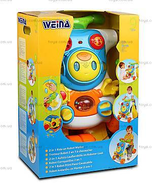 Ходунки-каталка Weina развивающий центр 2 в 1 «Верхом на роботе», 2130, купить